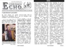 Echo Studzianki : kwartalnik Stowarzyszenia Rozwoju Miejscowości Studzianka R. 10 (2018) nr 3-4 (37-38)