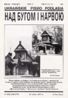 Nad Buhom i Narwoju: ukraińskie pismo Podlasia 1994 nr 3-4 (13-14)