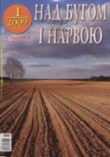 Nad Buhom i Narwoju: ukraińskie pismo Podlasia 2009 nr 1 (101)
