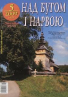Nad Buhom i Narwoju: ukraińskie pismo Podlasia 2009 nr 5 (105)