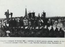 Poświęcenie obelisku w Polatyczach postawionego na pamiatkę bitwy Suworowa pod Terespolem w 1794 r. [fotografia]