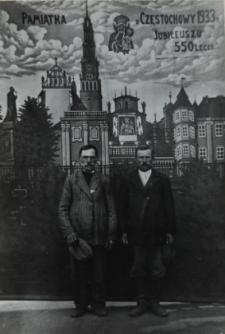 Mieszkańcy Nowych Litewnik podczas pielgrzymki do Częstochowy [fotografia]