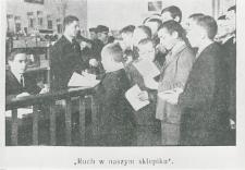 Sklepik szkolny w Państwowym Seminarium Nauczycielskim w Leśnej Podlaskiej [fotografia]