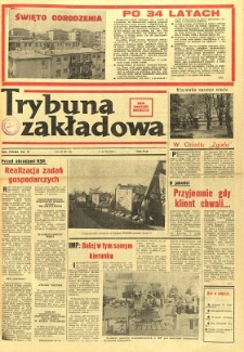 Trybuna Zakładowa : organ samorządów robotniczych R. 2 (1978) nr 13-14