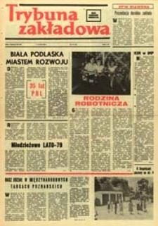 Trybuna Zakładowa : organ samorządów robotniczych R. 3 (1979) nr 13