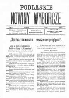 Podlaskie Nowiny Wyborcze R. 1 (1922) nr 4
