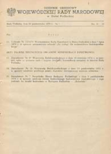 Dziennik Urzędowy Wojewódzkiej Rady Narodowej w Białej Podlaskiej R. 4 (1978) nr 7