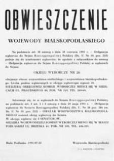 Obwieszczenie Wojewody Bialskopodlaskiego z dn. 22 lipca 1991 r. o utworzeniu okręgu wyborczego nr 26 obejmującego województwo bialskopodlaskie i siedleckie w wyborach do Sejmu Rzeczypospolitej Polskiej