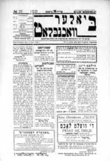 Bialer Wochenblat : organ fur der cjonistyszer organizacje in Bialer Podlaska R. 2 (1935) nr 27