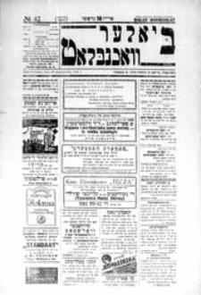 Bialer Wochenblat : organ fur der cjonistyszer organizacje in Bialer Podlaska R. 2 (1935) nr 42