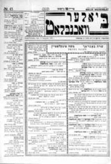 Bialer Wochenblat : organ fur der cjonistyszer organizacje in Bialer Podlaska R. 2 (1935) nr 45