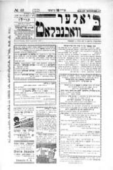 Bialer Wochenblat : organ fur der cjonistyszer organizacje in Bialer Podlaska R. 2 (1935) nr 48