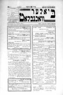 Bialer Wochenblat : organ fur der cjonistyszer organizacje in Bialer Podlaska R. 3 (1936) nr 1