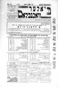 Bialer Wochenblat : organ fur der cjonistyszer organizacje in Bialer Podlaska R. 3 (1936) nr 12