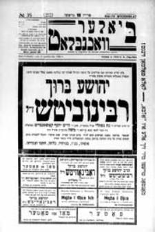 Bialer Wochenblat : organ fur der cjonistyszer organizacje in Bialer Podlaska R. 3 (1936) nr 35