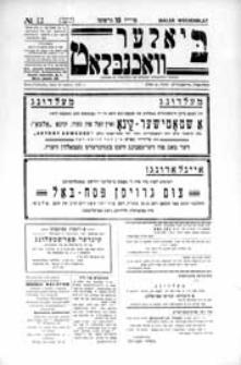 Bialer Wochenblat : organ fur der cjonistyszer organizacje in Bialer Podlaska R. 4 (1937) nr 12