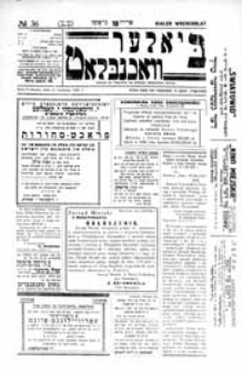 Bialer Wochenblat : organ fur der cjonistyszer organizacje in Bialer Podlaska R. 4 (1937) nr 36