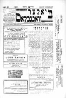 Bialer Wochenblat : organ fur der cjonistyszer organizacje in Bialer Podlaska R. 4 (1937) nr 40