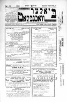 Bialer Wochenblat : organ fur der cjonistyszer organizacje in Bialer Podlaska R. 4 (1937) nr 43
