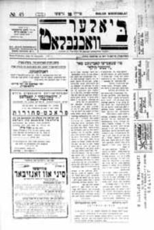 Bialer Wochenblat : organ fur der cjonistyszer organizacje in Bialer Podlaska R. 4 (1937) nr 45