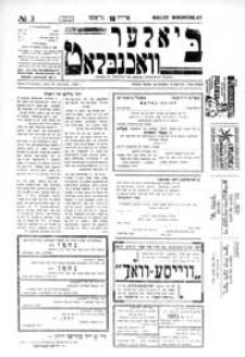Bialer Wochenblat : organ fur der cjonistyszer organizacje in Bialer Podlaska R. 5 (1938) nr 3