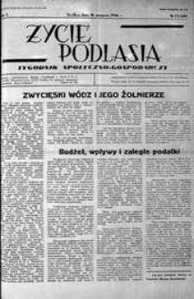 Życie Podlasia: pismo społeczno-gospodarcze R. 3 (1936) nr 33 (120)