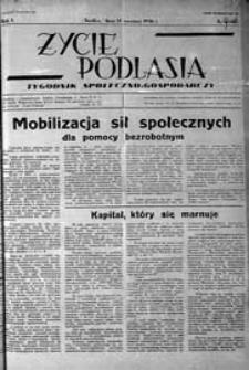 Życie Podlasia: pismo społeczno-gospodarcze R. 3 (1936) nr 37 (124)