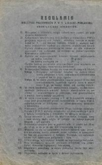 Regulamin biblioteki PWS w Białej Podlaskiej obowiązujący abonentów
