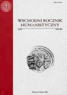 Wschodni Rocznik Humanistyczny T. 1 (2004)