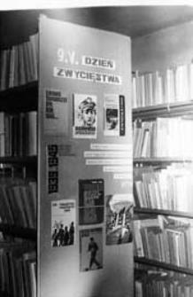 Wojewódzka Biblioteka Publiczna w Białej Podlaskiej - wypożyczalnia w lokalu przy ul. Aleja Tysiąclecia