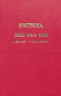 Kronika Filii nr 3 Miejskiej Biblioteki Publicznej w Białej Podlaskiej : lata 1982-2006