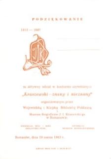 """Druk ulotny : [Inc.:] Podziękowanie za aktywny udział w konkursie czytelniczym """"Kraszewski znany i nieznany""""[...]"""