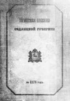 Pamâtnaâ Knižka Sedleckoj Gubernìi na 1878 God