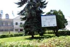 Remont budynku głównego Miejskiej Biblioteki Publicznej w Białej Podlaskiej w Parku Radziwiłłowskim, 2011