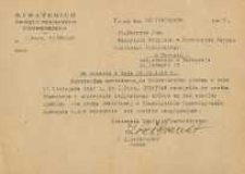 Odpowiedź odmowna Kuratorium Okręgu Szkolnego Pomorskiego w Toruniu na prośbę udzielenia bezpłatnego urlopu na rok szkolny 1948/1949 dla pracy w Towarzystwie Uniwersytetów Ludowych w Warszawie